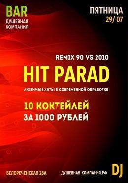 Hit Parad (remix 90 vs 2000)