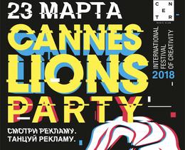 Cannes Lions Party