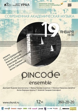 Pincode Ensemble