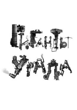 «Гиганты Урала». Реконструкция выставки 1931 года»