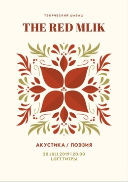 THE RED MLIK