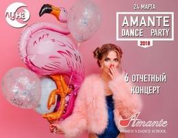 Отчётный концерт школы танцев Аманте