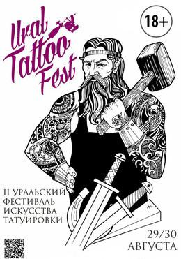 Ural tattoo fest