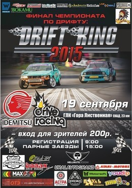 DRIFT KING 2015