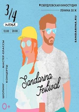 Sandarina Summer Festival
