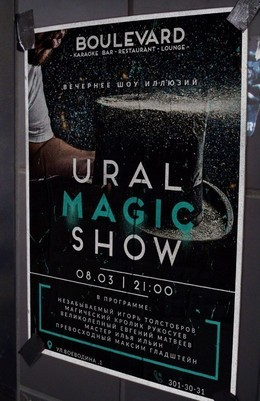 URAL MAGIC SHOW