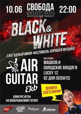 Air Guitar Ekb Black & White VII