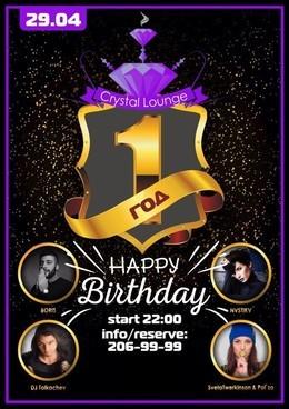 Crystal Lounge празднует день рождения!