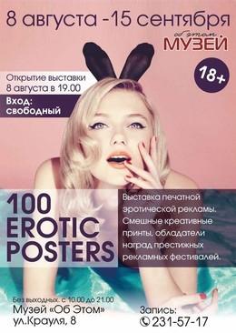 100 Erotic Posters