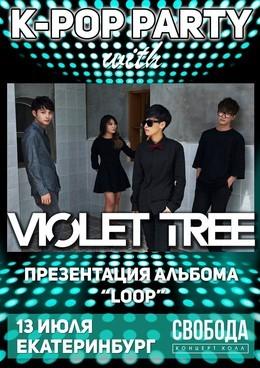 K-POP PARTY с Violet Tree (Ю.Корея) в Екб!