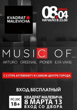 Music Of ...Kvadrat Malevicha