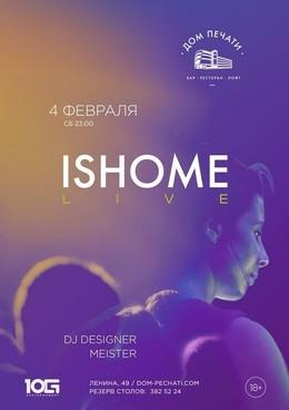 Ishome