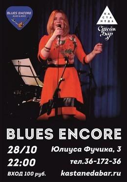 Blues Encore