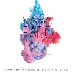 "Вечеринки ""RADIO JUICE"" в ""The Optimist"" 7 апреля, сб"