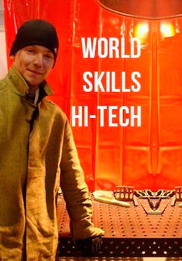 WORLD SKILLS HI-TECH