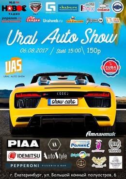 Ural Auto Show