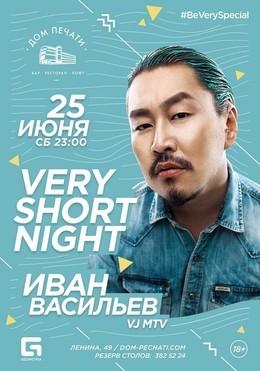 Very Short Night: Ваня Васильев