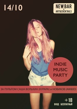 INDIE MUSIC PARTY