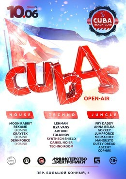 CUBAS OPEN AIR