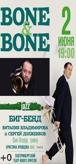 BONE & BONE