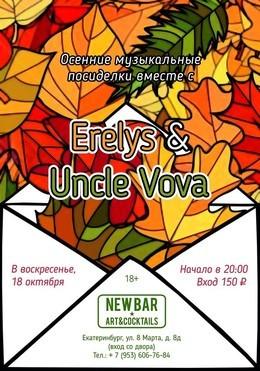 Erelys & Uncle Vova
