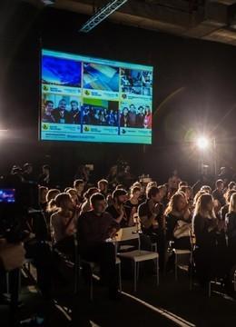 Форум кино и креативной экономики  КИНОХАКАТОН-2017