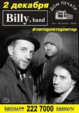 BILLY S BAND