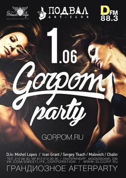«GORPOM PARTY» в art-club «Подвал