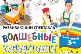 """Выступление театра """"Мир на ладошке"""" в ЦУД """"Чудо Детки"""""""