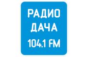 Радио Дача 104.1 FM -