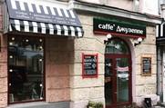 Caffe' Джузеппе - Итальянская кофейня