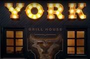 York Grill House (Йорк Гриль Хаус) -