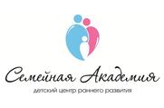Семейная Академия - Детский центр раннего развития
