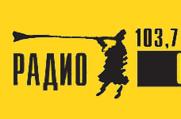 Радио СИ, FM 103.7 -