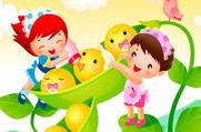 Центр по уходу за детьми Растем вместе - Центры развития детей