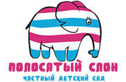 Полосатый слон - Детский сад
