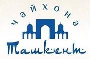 Ташкент - Чайхона