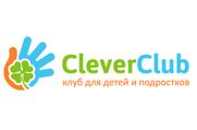 CleverClub (Клевер Клуб) - Детский сад, ясли, центр развития