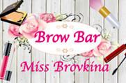 Brow Bar Miss Brovkina (Салон красоты Мисс Бровкина) -