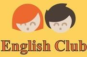 English Club - Школа иностранных языков