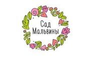 Сад Мальвины - Салон Цветов и Подарков