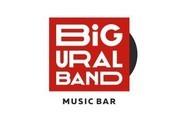 BiG URAL BAND (Биг Урал Бэнд) - Музыкальный бар