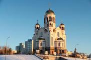 Храм на Крови во имя Всех Святых в Земле Российской -