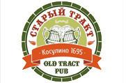 Old Tract (Старый тракт) - Паб - ресторан