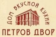 Петров Двор - Ресторан