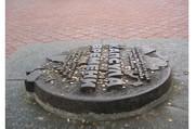 Капсула времени в Историческом сквере -
