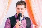 Егор Прокин - Ведущий Вашего торжества