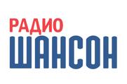Радио Шансон 103.2 FM -