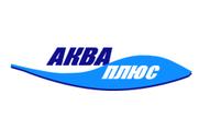 Аква Плюс - Клуб аквааэробики и оздоровительного плавания