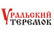 Уральский Теремок - Гостиница. банкетный зал, бани